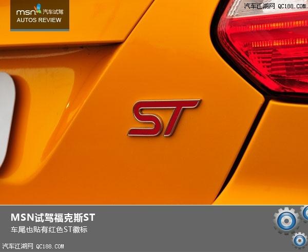 福特福克斯哪里购买最便宜_北京腾达名车汽车销售有限公司】_汽车