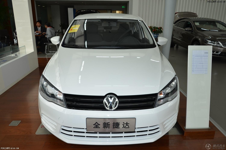 北京 一汽大众新捷达2013款最高优惠2.5万元 销售全国