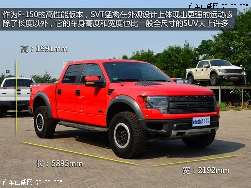 福特F150改装配件 福特F150专业改装配件高清图片
