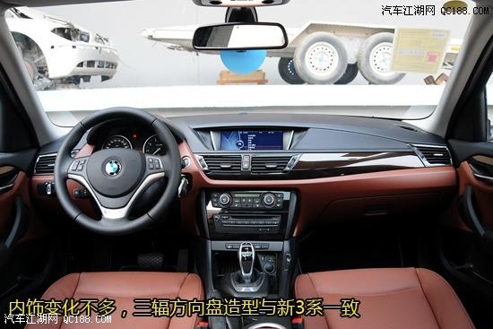 新款宝马x1北京最新优惠价位宝马x118i2014款多少钱