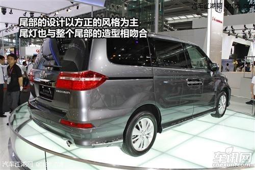 本田艾力绅2014款多少钱新款艾力绅商务车北京最新