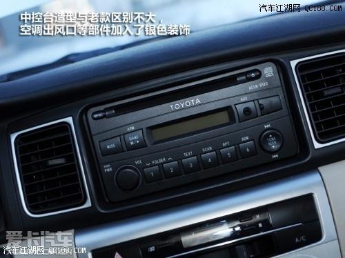 丰田花冠1.6L新款指导价最低多少2014款花冠裸车最低价格高清图片