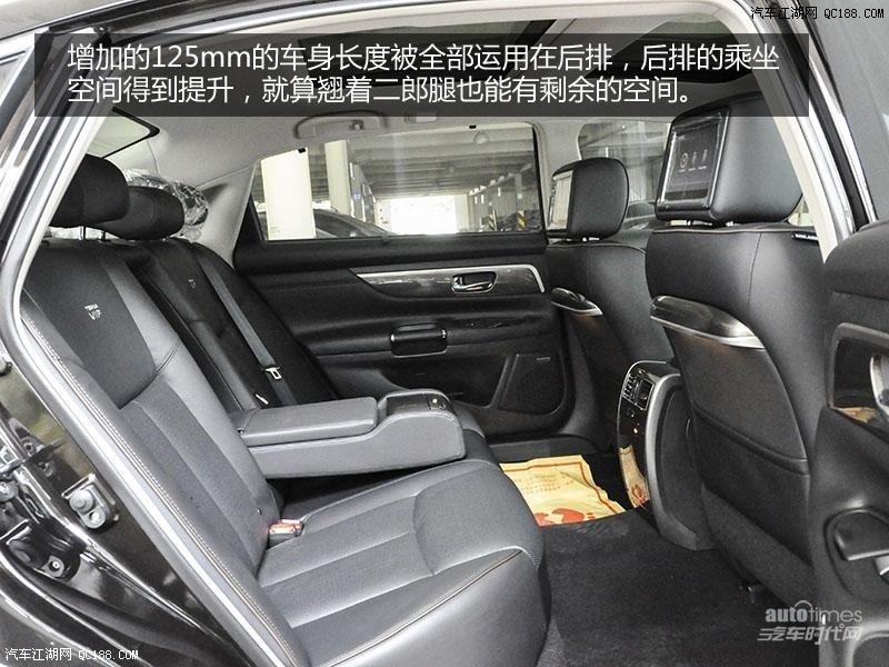 2014款日产天籁北京最高优惠5万 日产天籁油耗促销高清图片