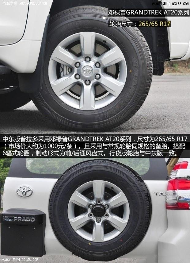2014款丰田霸道2700西安价格 中东版霸道2700 进口霸道西安优惠多少高清图片