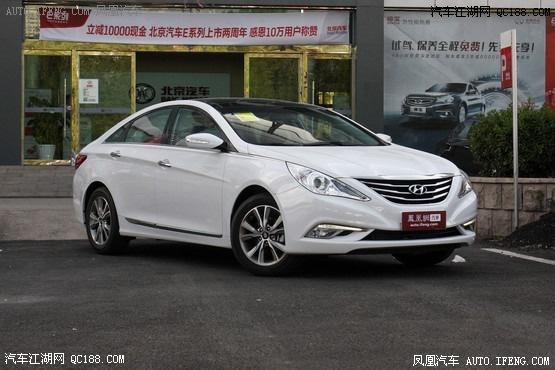 北京现代2014款索纳塔北京最高优惠6万元 现车充足高清图片