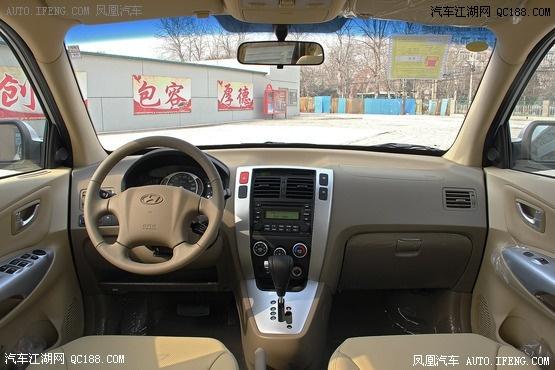 北京现代途胜北京最低价现车销售全国 现金优惠5万元