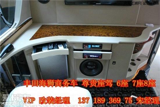 丰田海狮cd机接线图