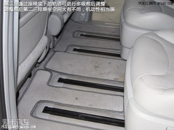 纳智捷大7mpv油耗_【纳智捷大7MPV商务怎么样大7商务车配置细