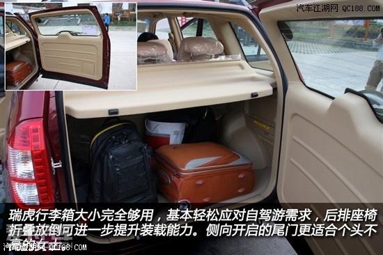 奇瑞瑞虎最低报价北京4S店现车优惠3万售全国高清图片
