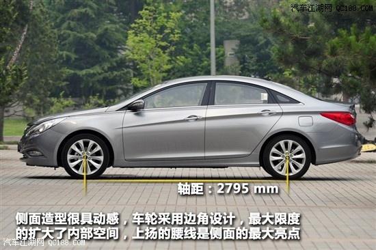 北京现代索纳塔第八代最新报价索八发动机怎么样