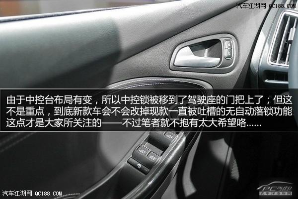 福克斯两厢2014款 福克斯2014款报价图片 福克斯北京现车 厂家直发