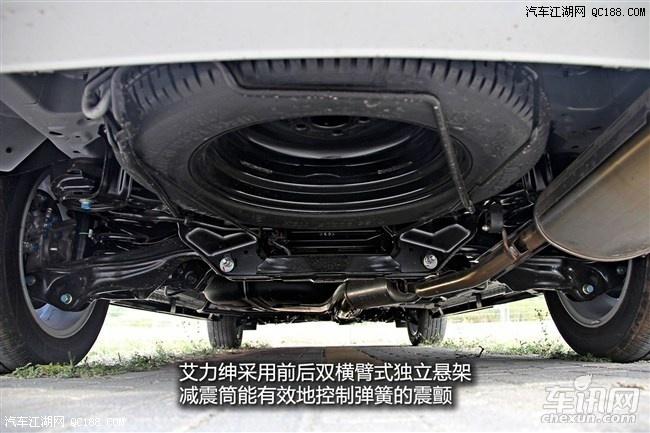 东风本田艾力绅2014款旧车置换 艾力绅置换价格 高清图片