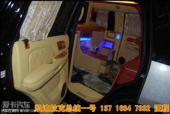 凯迪拉克凯雷德加长版新款总统1号北京4s店高清图片