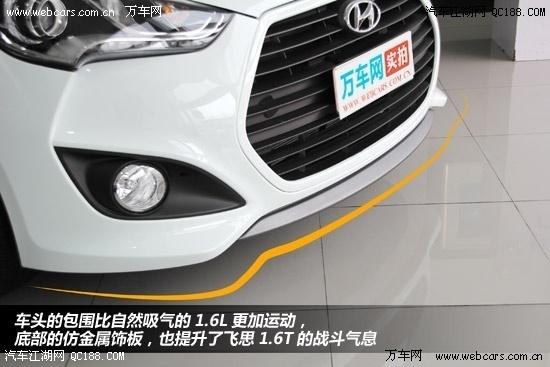北京现代4s店 veloster飞思 配置 价格 行情 高清图片