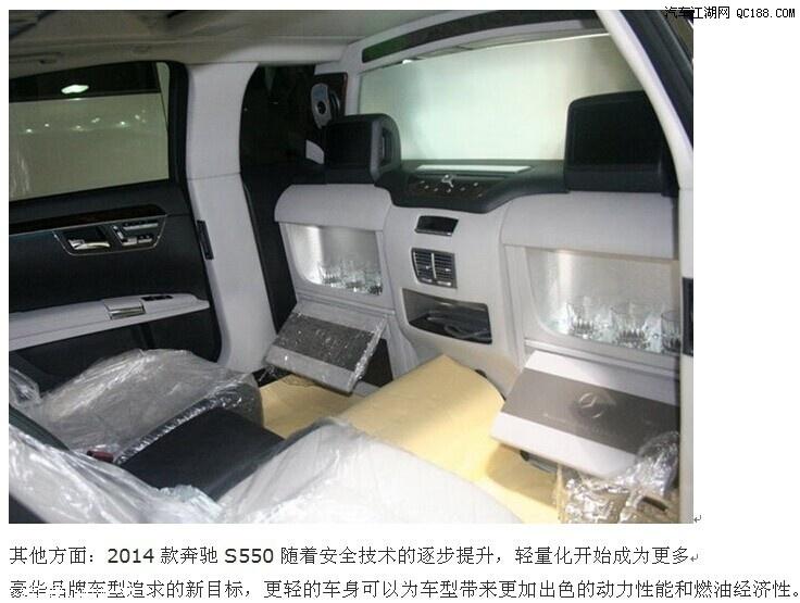 【西安奔驰4S店 地址\/电话 进口奔驰S550报价
