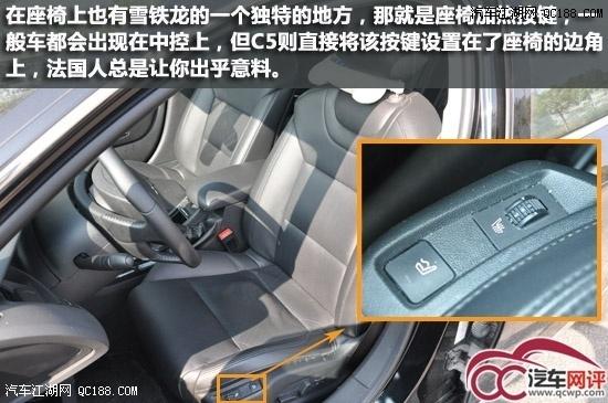 【雪铁龙C5现金优惠5万售全国 雪铁龙C5怎么样 _北京博晟名车销售有高清图片