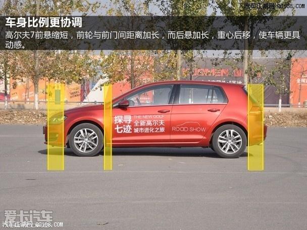 车辆的前悬缩短,前轮与前门间距离加长,而后悬加长,重心后移,使高清图片