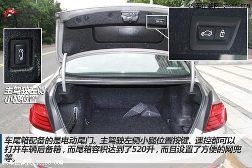 【宝马5系】全国最低价 最高优惠65000 价格给力 配置