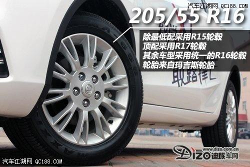 北京长安4S店 致尚XT最新报价 致尚XT全国最低价高清图片