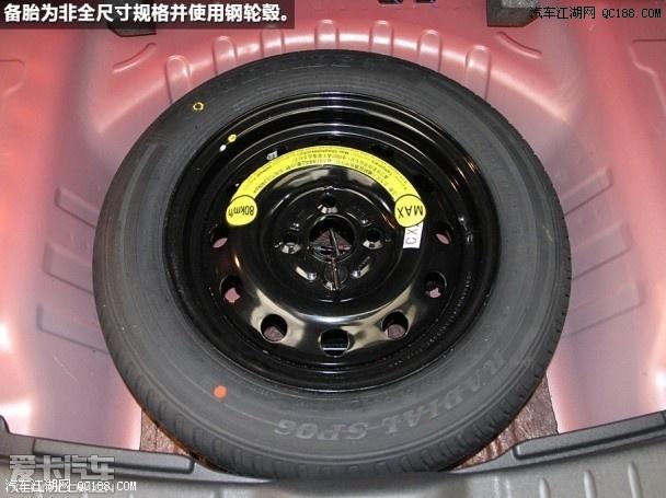 北京长安4S店 长安CX20全国最低价 最新配置图高清图片
