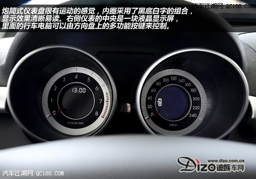 【促销】北京一汽4s店 一汽奔腾x80全国最低价 最新配置图