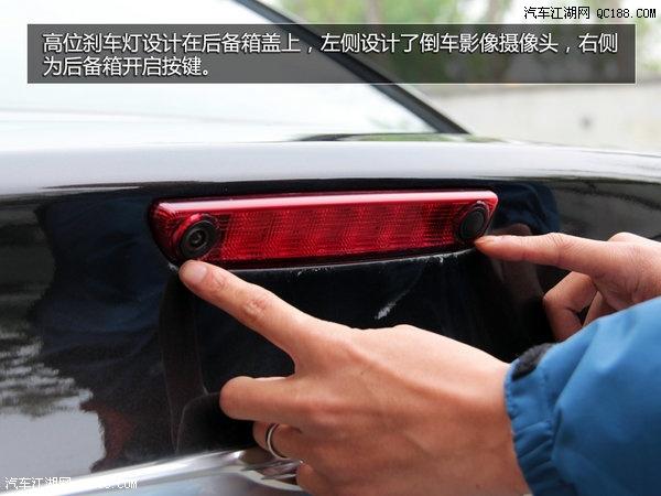 北京克莱斯勒300C官方报价图片 克莱斯勒300C现车高清图片