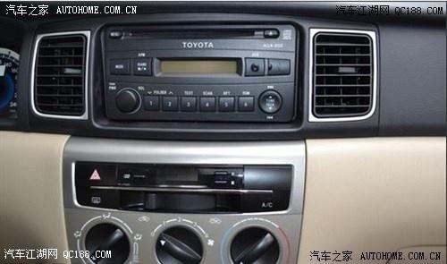 2014款丰田花冠的口碑和安全系数高清图片