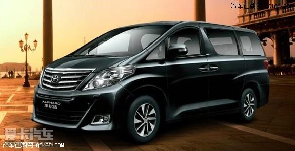 新款丰田阿尔法面包车价格丰田埃尔法商务车