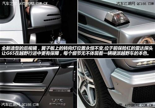 奔驰SUV最贵的车AMG级G65 北京少量现车 预购从速 -汽车江湖