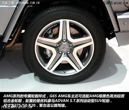 奔驰SUV最贵的车AMG级G65 北京少量现车 预购从速