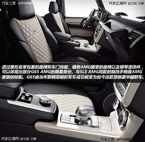【奔驰SUV最贵的车AMG级G65 北京少量现车 预购从速_天津嘉骏恒