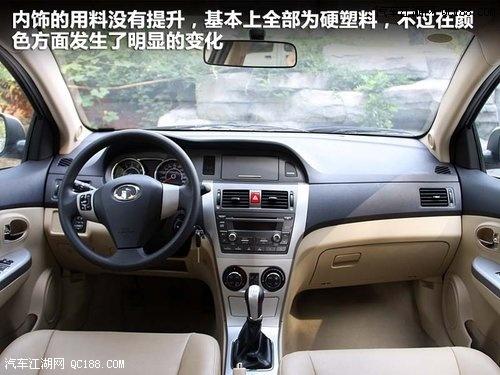 【上图车型为2012款长城C30】-【2013款长城c30首付多少钱长城c30高清图片