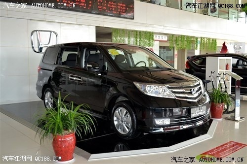 2014款本田艾力绅北京4s店7月火爆畅销最高优惠3万