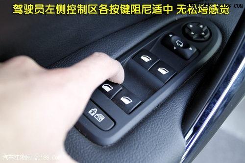 【购买雪铁龙送优惠 全款可分期付款 雪铁龙C5_北京万隆名车汽车销高清图片