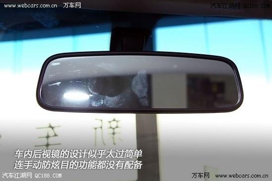 【2014款雪佛兰赛欧北京4s店7月火爆畅销最高优惠1.5万】_汽车江湖网高清图片