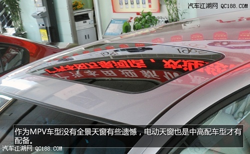 实拍车型为2014款奥德赛 2.4l自动豪华版,外观来看与2013款高清图片