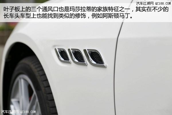 西安14款玛莎拉蒂总裁最便宜多少钱】_汽车江湖网高清图片