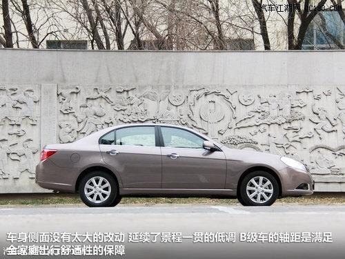 雪佛兰景程2014款 价格优惠 现车充足 颜色齐全高清图片