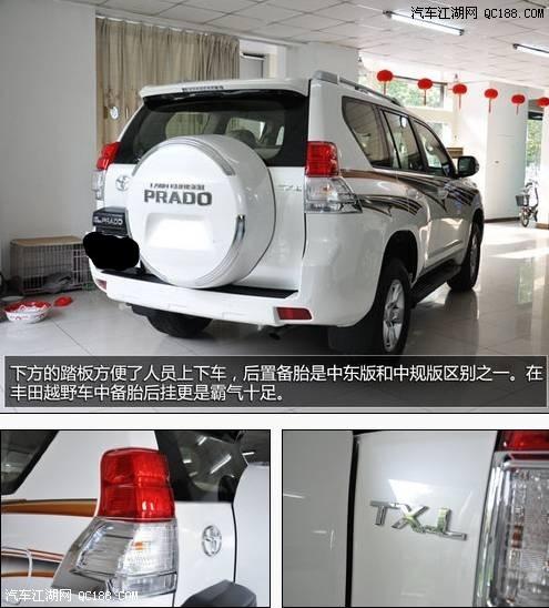 L后挂备胎多少钱 丰田进口普拉多2700TX-L最低价带什么配置_陕西高清图片