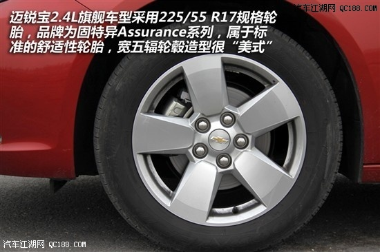 【迈瑞宝 2014款 1.6T 自动豪华版 迈瑞宝 2014款 1.6T 自动豪华版 _北高清图片