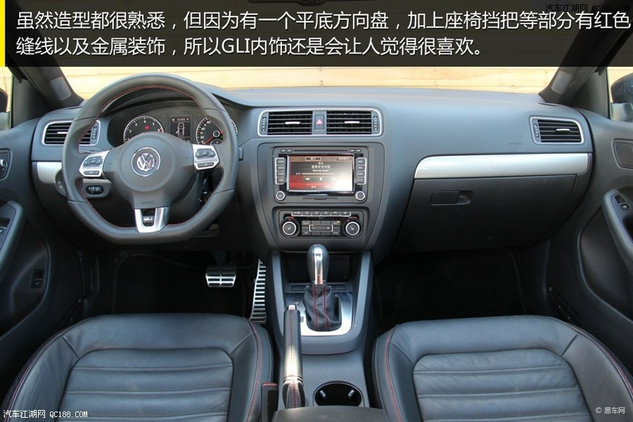 汽车江湖网 速腾 > 新款大众速腾全国最低价格 新款大众速腾全国现车