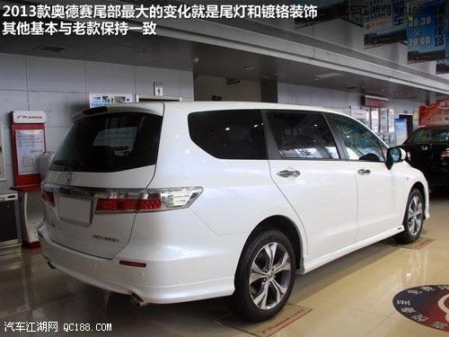 新款奥德赛商务车4s店报价本田奥德赛北京专卖店优惠价格
