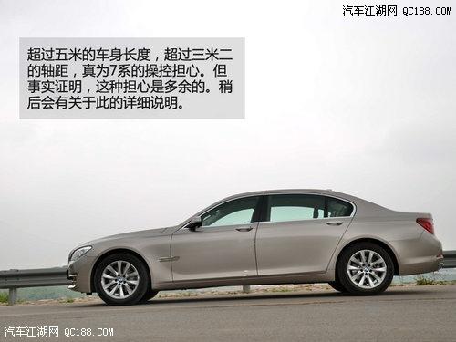 内蒙赤峰宝马4S店 赤峰宝马最大的销售店地址电话图片