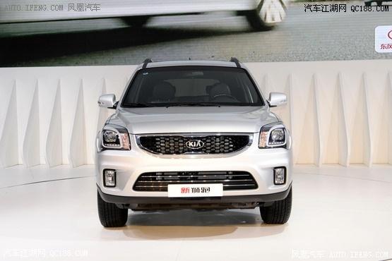 强韧安全选爱车之起亚狮跑 2.0最低11万就可提车可分期高清图片