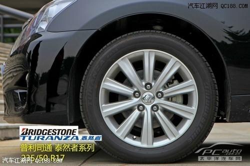 您满意为止丰田皇冠最大优惠现金降7万_北京名车翔龙汽车销售有限高清图片