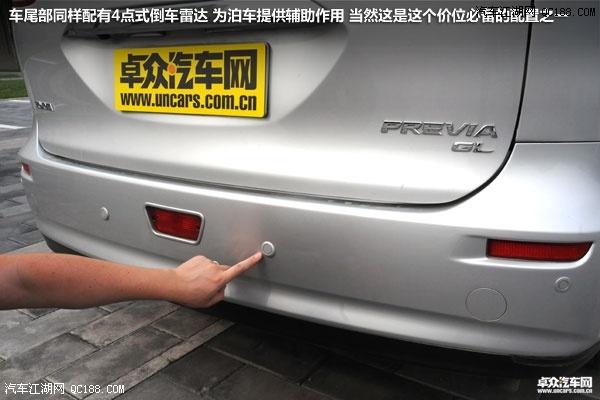 丰田普瑞维亚哪里购买最便宜 大霸王普瑞维亚最低价格