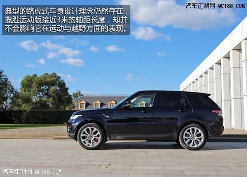 内蒙赤峰路虎4S店赤峰最大路虎销售店地址电话图片
