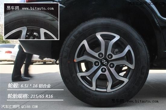 北京现代2.0途胜团购价现代途胜2013款价格高清图片