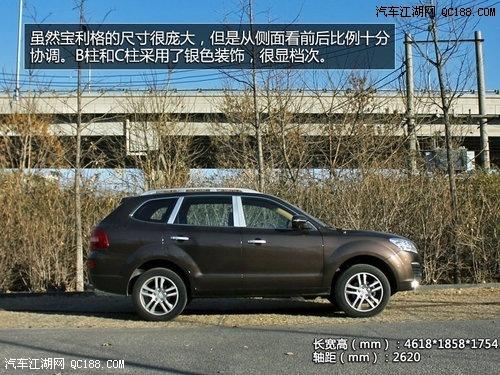 【华泰宝利格 配置给力价格不错 哪里买价格好_北京康赛加腾汽车销售高清图片
