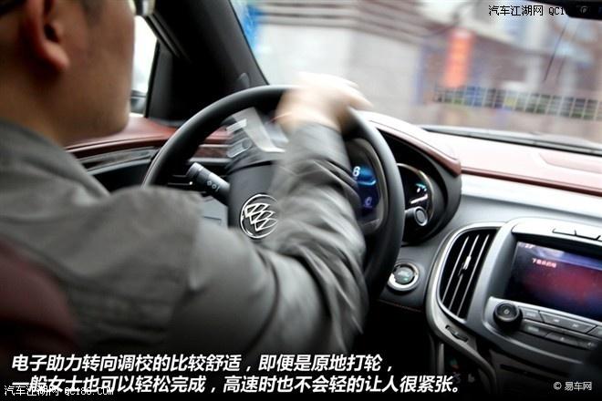 【2014款别克君越优惠多少 君越2.4油耗多少_北京天通鼎盛汽车销售高清图片